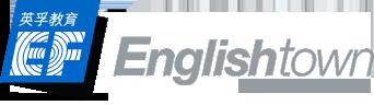 Englishtown - Talk to the world.